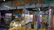 万代札幌手稲店39