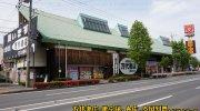 万代書店熊谷店5