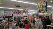 マンガ倉庫富山店10-30
