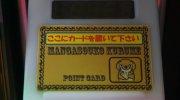マンガ倉庫久留米店82