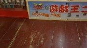マンガ倉庫八女店5