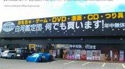 白河鑑定団04-01