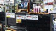 ぐるぐる大帝国入間店11-03