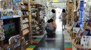 お宝市番館姫路東店07-19
