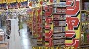 マンガ倉庫福岡空港店58