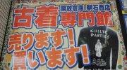 開放倉庫明石西店08-12