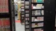 万代書店各務原店39