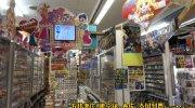 マンガ倉庫箱崎店63