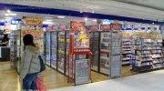 b120608お宝あっとマーケット マリンピア稲毛海岸店06-05