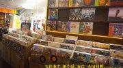 マンガ倉庫福岡空港店31
