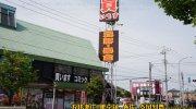 万代書店熊谷店15
