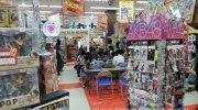お宝市番館加古川店05-27