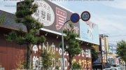 浪漫遊金沢本店11-28
