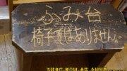 マンガ倉庫久留米店39