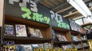 萬屋七重浜店31