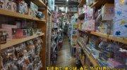 マンガ倉庫大宰府店27