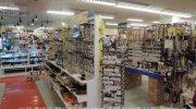 マンガ倉庫鹿児島店07-19