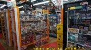 万代書店熊谷店49