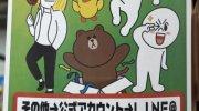 お宝鑑定館苫小牧店58