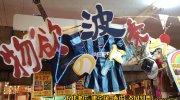 万代札幌手稲店21