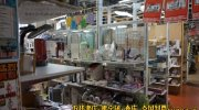 萬屋七重浜店47
