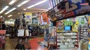 お宝市番館加古川店05-29