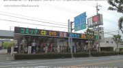 マンガ倉庫北神戸店09-02