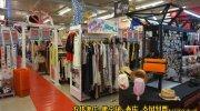 マンガ倉庫八女店84