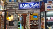 マンガ倉庫八女店8