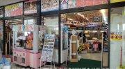 開放倉庫本巣店4