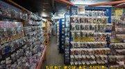 万代書店熊谷店54