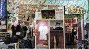 お宝市番館イオンタウン加古川店08-09
