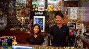 駄菓子酒場海獺堂22