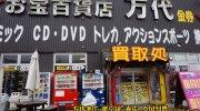 万代札幌手稲店7
