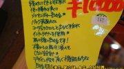 マンガ倉庫久留米店56