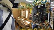 マンガ倉庫箱崎店42