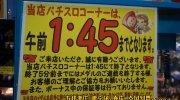 マンガ倉庫大宰府店45