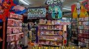 マンガ倉庫佐賀店66