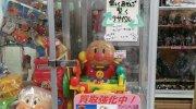 ミニON川口駅前店15