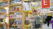 ドッポ郡山本店03-08