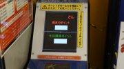 マンガ倉庫小倉本店126