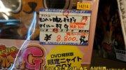 マンガ倉庫久留米店38