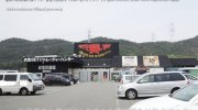 お宝市番館姫路東店07-02