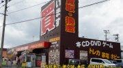 マンガ倉庫甘木店2