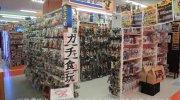 マンガ倉庫鹿児島店07-11