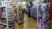万代書店郡山店03-22