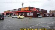 マンガ倉庫八女店28