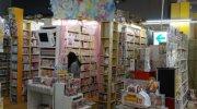 萬屋七重浜店90