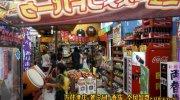 マンガ倉庫甘木店13