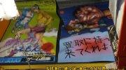 萬屋七重浜店35